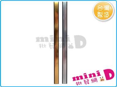 金銀軟性磁條 30cm #H112 磁鐵 強力 軟磁條 白板 台灣製 禮物 文具批發【miniD】[07910002]