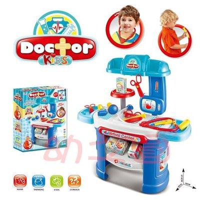 新款仿真醫護桌~多功能醫具組合桌~小小醫生家家酒玩具~仿真家家酒玩具~◎童心玩具1館◎
