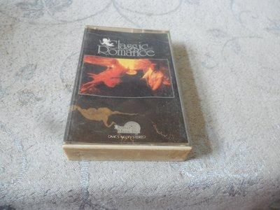 紫色小館34--------Classic Romance
