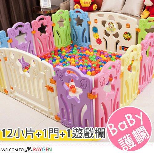 八號倉庫 兒童遊戲圍欄 嬰兒爬行學步安全護欄 12+2組合【1F122】
