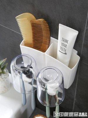 哆啦本鋪 情侶牙杯牙刷置物盒衛生間創意可愛家用漱口杯套裝壁掛牙膏架刷牙 D655