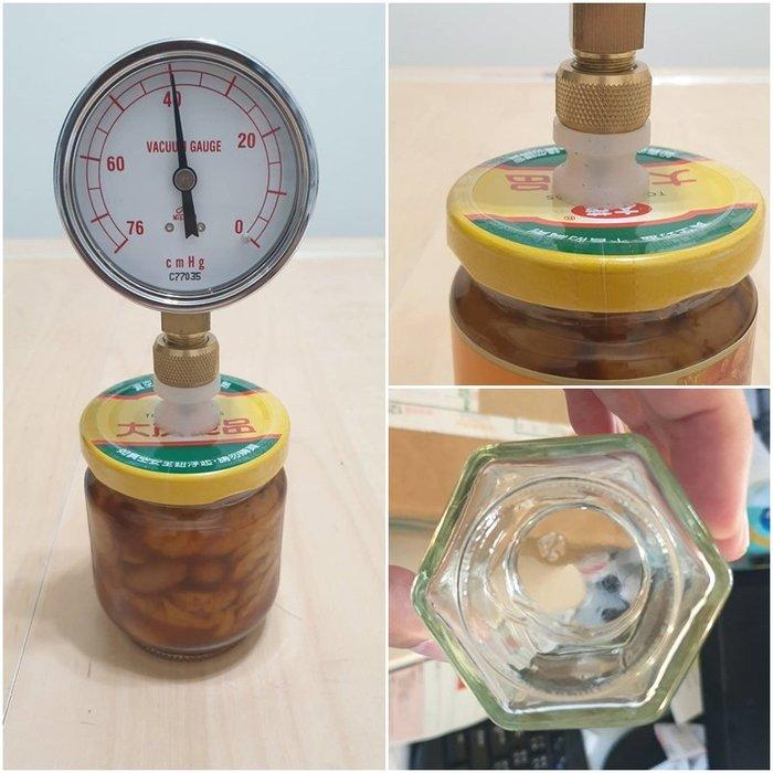 瓶子壓力計 氣壓計 瓶罐壓力測量-MDF004104A