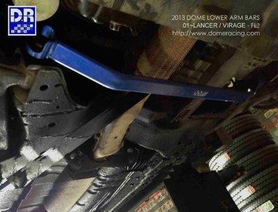 【童夢國際】D.R DOME RACING MITSUBISHI 01~LANCE VIRAGE 前下兩點式拉桿 結構桿