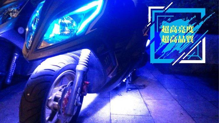 綠能基地㊣LED燈條 rgb燈條 LED燈眉 LED車燈 車底燈 氣壩燈 迎賓燈 方向燈 警示燈 軟燈條 七彩燈條