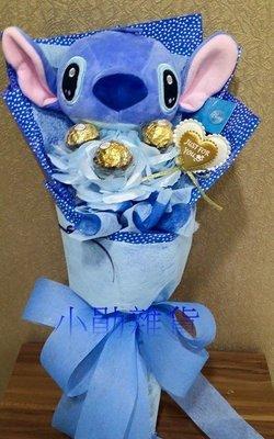 (小勛雜貨)全新超可愛的史迪奇娃娃/史迪奇花束(50公分)特賣500元/畢業花束/情人節花束