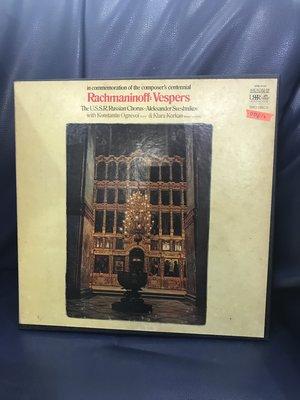 開心唱片 (RACHMANINOFF / VESPERS) 2CD 二手 黑膠唱片 DD810(私藏)