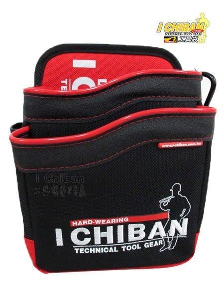 【I CHIBAN 工具袋專門家】一番 JK2001(紅)  二口釘袋 耐用防潑水 腰袋 插袋 工作袋 零件袋 收納袋