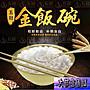 銅碗銅勺銅筷子純銅銅勺子三件套手工銅水杯...