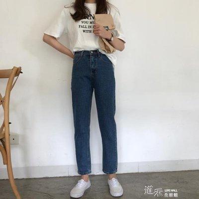 春季女裝高腰寬鬆牛仔褲百搭韓國休閒長款直筒哈倫窄管褲 良品世佳