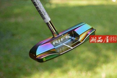 直購~清貨特價 RIFE高爾夫推桿ISLAND SERIES彩虹高爾夫球桿 原裝正品