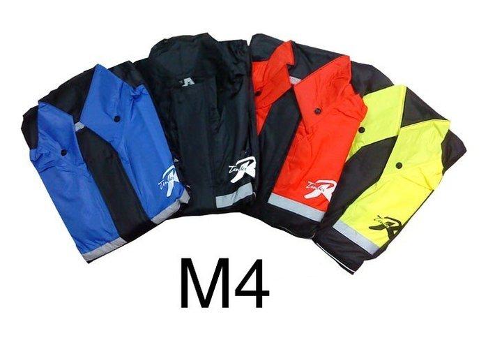 📌熱銷中📌 天德牌 M4 TENDER 第九代 戰袍 M4 連身式 一件式 透氣雨衣 前開式 紅 藍 黃