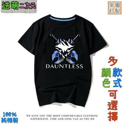 【逆萌二次元】新款實體照 Dauntless不屈不撓4♥純棉短T短袖男女♥上衣服T恤3L來圖訂製TD