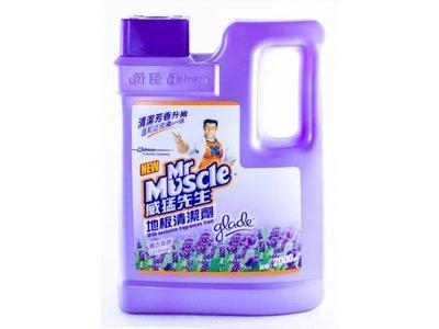 【B2百貨】 威猛先生地板清潔劑-薰衣草香(2000ml) 4710314451820 【藍鳥百貨有限公司】