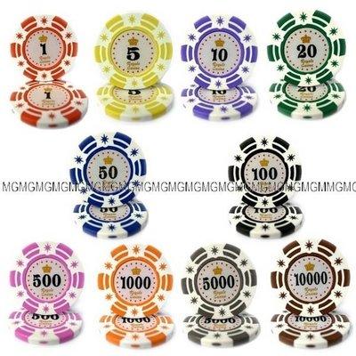 CASINO加鉛型ROYALE幸運星麻將籌碼德州撲克牌共有10種面額100片/含上下蓋