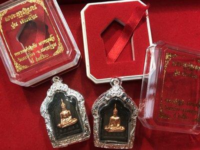 Wat Takong Lp Cheam 2560 聖灰百萬坤平 背後是全泰第一法力龍波倩古曼童 厚度銀開合殼 新品原廟盒