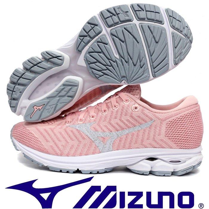 鞋大王Mizuno J1GD-182935 粉紅 WAVEKNIT R2 飛織鞋面慢跑鞋【免運費,加贈襪子】805M