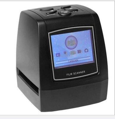 35/135mm膠片掃描器 EC718菲林底片/ 幻燈片掃描帶2.36英寸LCD屏 LED光源 多種語言 9363