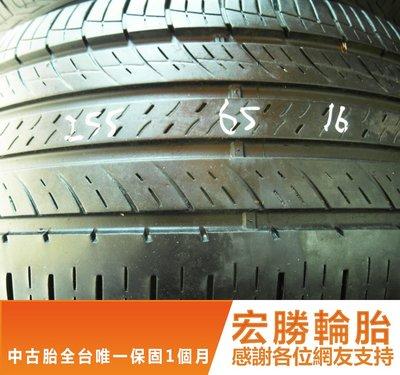 【新宏勝汽車】中古胎 落地胎 二手輪胎:C352.255 65 16 韓泰 8成 2條 含工2400元