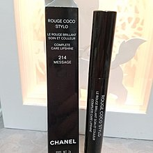 CHANEL ROUGE COCO STYLO COMPLETE CARE LIPSHINE  2g  (214 MESSAGE)