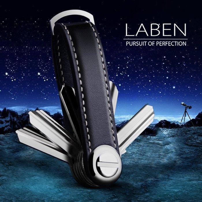 鑰匙收納器創意禮品金屬多功能鑰匙鏈大容量個性簡約腰掛鑰匙扣男