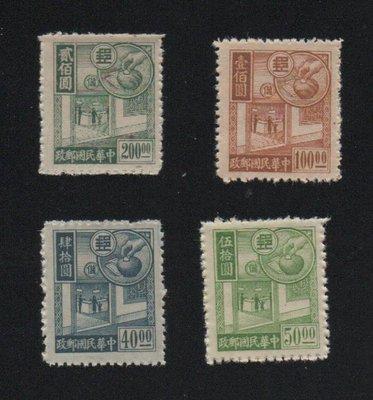 【萬龍】(常44)民國33年郵政儲金圖郵票4全