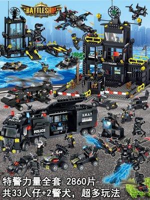 兒童男孩子特警軍事系列9歲積木拼裝益智玩具全套系列