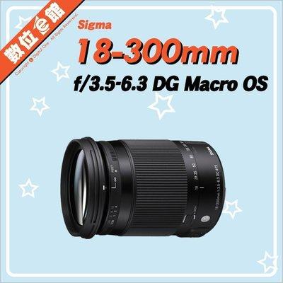 【私訊有優惠【恆伸公司貨】數位e館 SIGMA 18-300mm F3.5-6.3 DC MACRO OS HSM