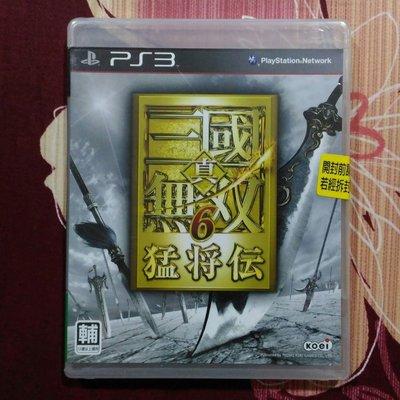 PS3 真三國無雙6 猛將傳 亞日版(全新未拆)