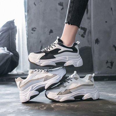 老爹鞋 慢跑鞋 休閒鞋  運動鞋 增高鞋 歐美 時尚 日韓 潮流 戶外 休閒 健身 訓練 旅行 商務