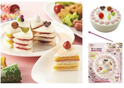【橘白小舖】(特價)日本進口 msa 蛋糕 吐司 壓模 模具 押模 模型 叉子 蛋糕裝飾叉子 三明治叉 食物叉 水果叉