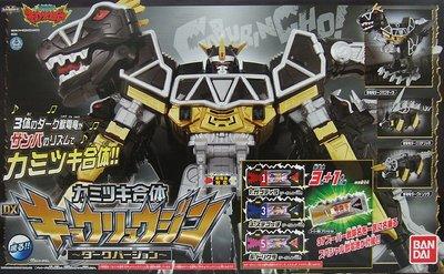 日本正版 萬代 獸電戰隊強龍者 咬擊合體 邪惡強龍神 附4個獸電池 玩具 日本代購