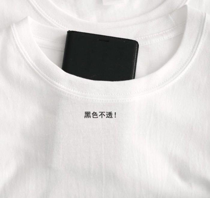 【NoComment】美式休閒 質感簡約 高品質厚磅全白素衣 Neighborhood Uniqlo