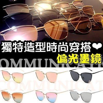 ☆秒出 芭比粉系列CP值爆錶☆ 送眼鏡收納盒 男女通用 金屬框 漸層雙色 個性 偏光太陽眼鏡 墨鏡 情侶款 百搭王 凱益