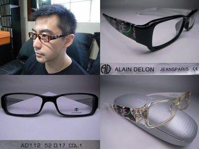 信義計劃 眼鏡 AD112 Alain Delon 眼鏡 環氧樹脂超輕方框 龍 TR90 超彈性 eyeglasses