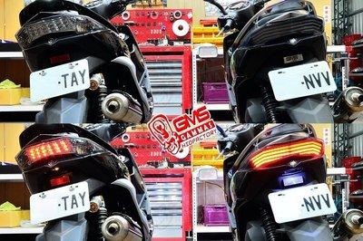 GAMMAS-HID 台中廠 勁戰三代 GMS R3 導光尾燈 跑馬 流星方向燈 嘉瑪斯 非仿BMW KOSO