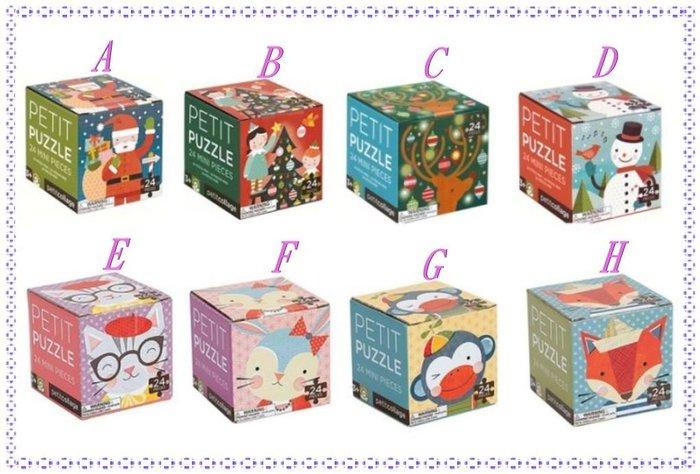【寶寶王國】美國 petitcollage Petit Puzzle 小拼圖 24片