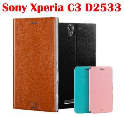 附暴力測試~ MOFI 莫凡 Sony Xperia C3 D2533 皮套 手機殼 保護套 MOTA65