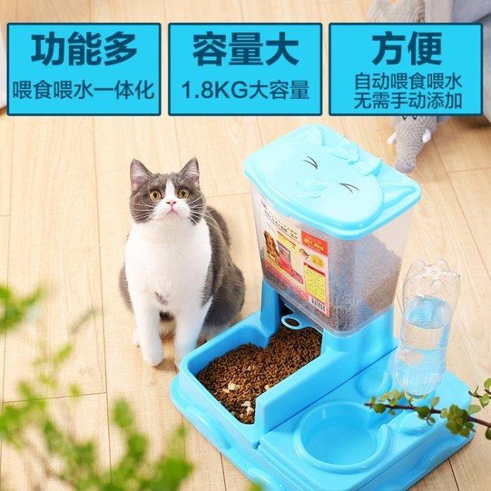 狗自動飲水器貓咪飲水機寵物喂水器喂貓器貓糧機 JA2445