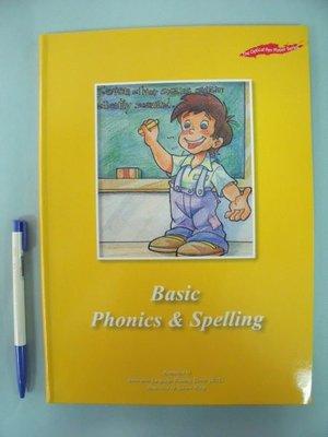 【姜軍府童書館】全新!《Basic Phonics & Spelling》兒童英語單字拼寫