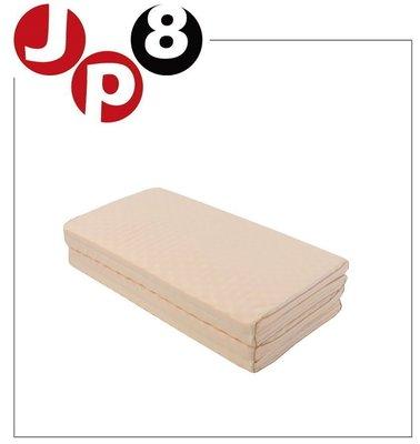JP8 日本代購 西川産業〈KCN2057100〉摺疊床墊 空運 價格每日異動請問與答詢價