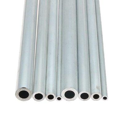 阿里家 多尺寸空心鋁管 圓管鋁合金管6061圓形金屬鋁管 DIY模型拼裝材料/批量可議價/滿200元發貨