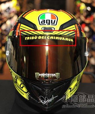 【小隱部品】MotoGP AGV K3 Pista corsa K-3SV安全帽 羅西 ROSSI 鏡片貼紙