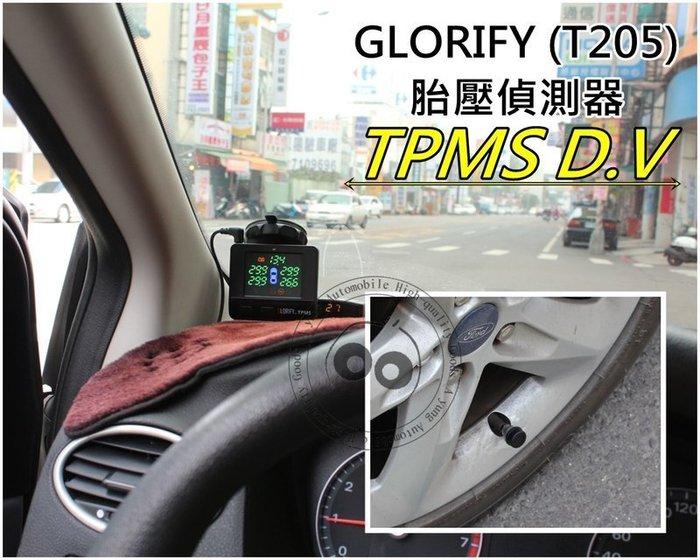 台中【阿勇的店】Glorify TPMS PRO (T205) 車載直視型 無線胎壓監測系統 主機兩年保固 台製外銷品