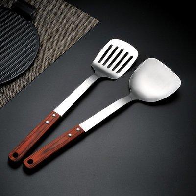 304不鏽鋼鍋鏟炒菜鏟子廚具炊具防燙實木柄湯勺勺子漏鏟粥勺漏勺