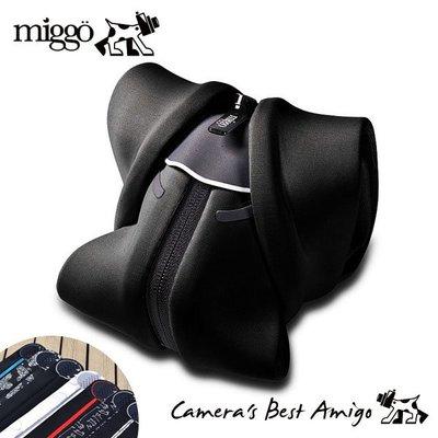 【EC數位】 MIGGO 米狗 二合一相機背帶 MW SR-CSC BB 50 - 七色選擇 微單相機 萊卡潛水布