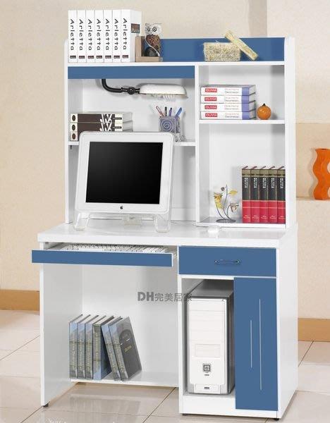 【DH】貨號HQ6071《開心生活》3.2尺雙色層架式電腦桌˙藍/粉兩色˙質感一流˙主要地區免運