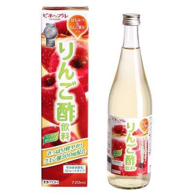 日本ITOH 蜂蜜蘋果黑醋飲720ml 【曼曼小舖】