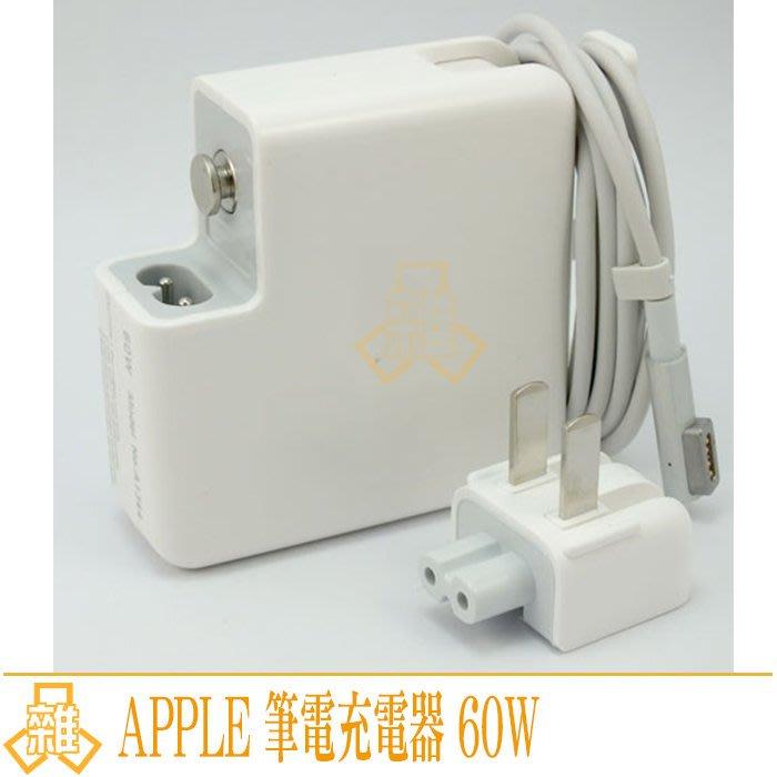 【現貨】 新款189-1號 APPLE NB充電器 60W 筆電充電器 變壓器 Apple MacBook