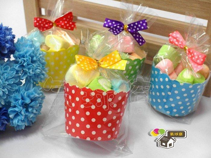 ♥氣球窩♥可愛點點杯棉花糖/婚禮小物.生日禮物.二次進場.喜糖