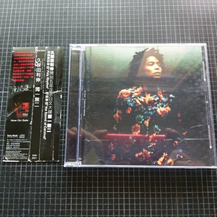 ※藏樂小舖※ (日文CD) 久保田利伸~獨一無二 (附側標)